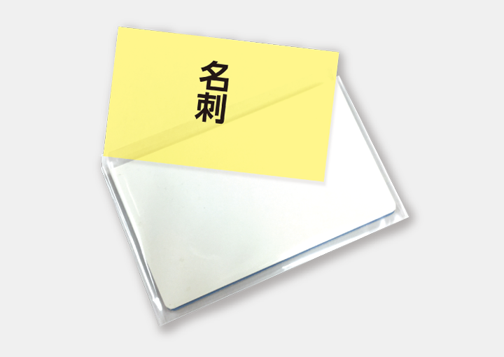 名刺型付箋(ふせん)ペタットくん3号